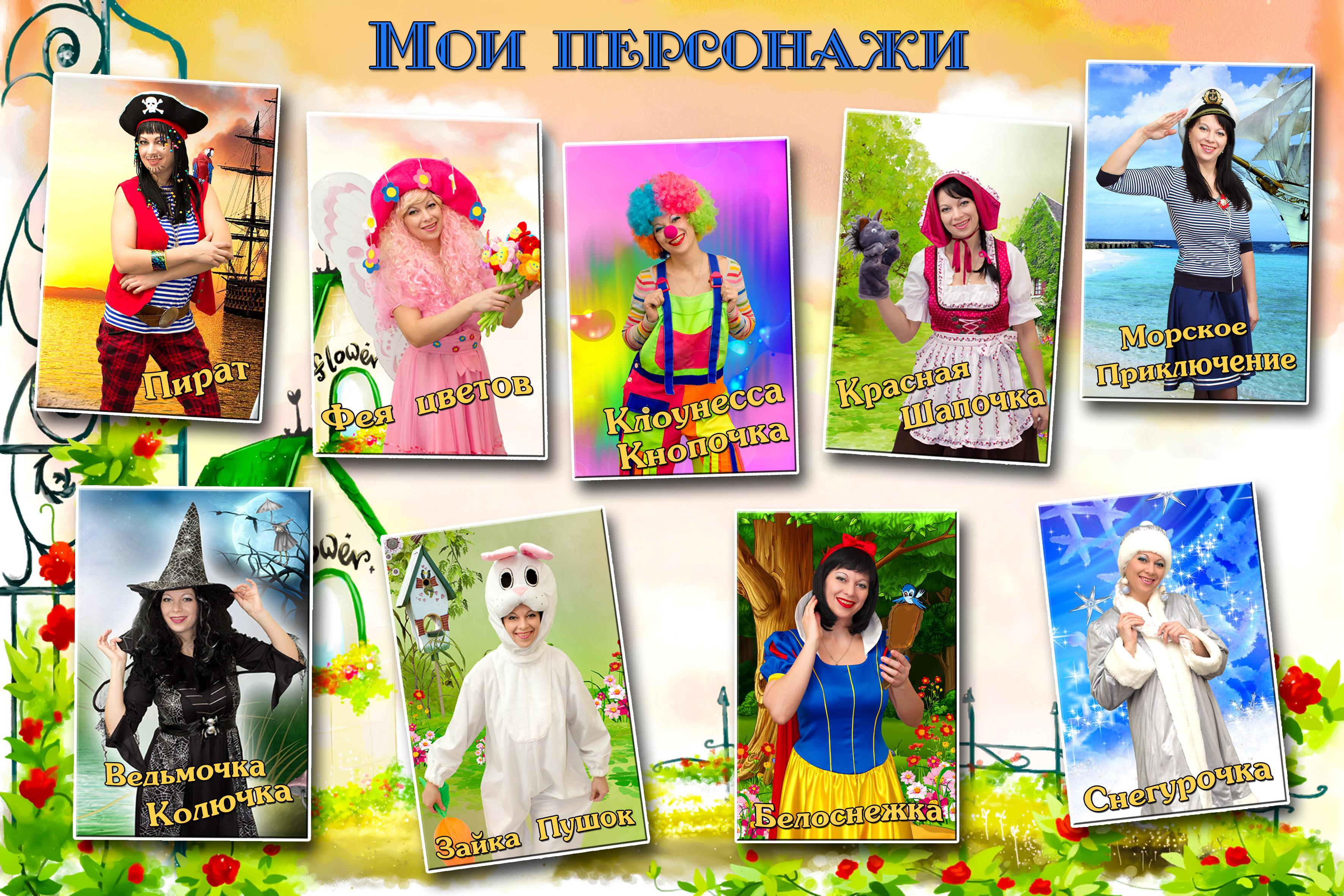 Какие есть общероссийские праздники в россии